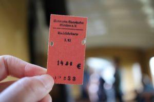 橿原神宮初詣割引切符